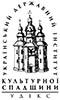 УДІКС Logo